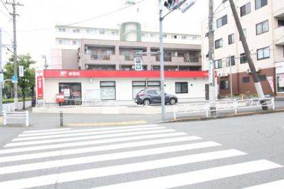 八王子狭間通郵便局の画像1