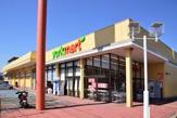 ヨークマート 平和台店