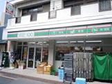 ローソンストア100 LS南流山六丁目店