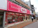 ダイソー平井店