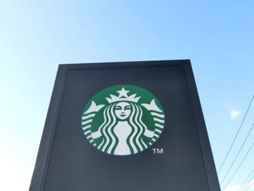 スターバックスコーヒー 流山おおたかの森運動公園店の画像1