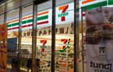 セブン-イレブン 新橋第一京浜店