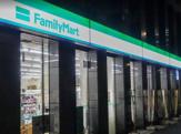 ファミリーマート 新橋日比谷通り店