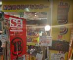 新橋 BOOKセンター