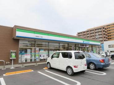 ファミリーマート桜二丁目店の画像2