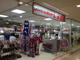ファッションセンターしまむら聖蹟桜ヶ丘オーパ店