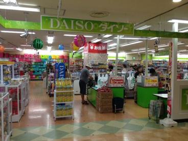 ダイソー聖蹟桜ヶ丘オーパ店の画像1