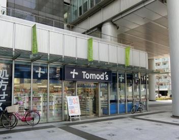 トモズ トルナーレ浜町店の画像1