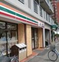 セブンイレブン・女子学習院店