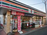 セブンイレブン横山店