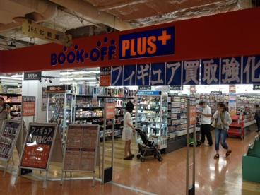 BOOKOFF PLUS 聖蹟桜ヶ丘オーパ店の画像1
