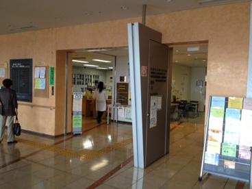多摩市役所出張所(関戸公民館)の画像1