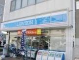 ローソン 横浜大岡二丁目店