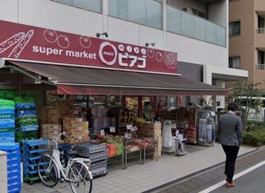 mini(ミニ)ピアゴ 柳橋2丁目店の画像1