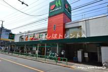マルエツ 中野新橋店
