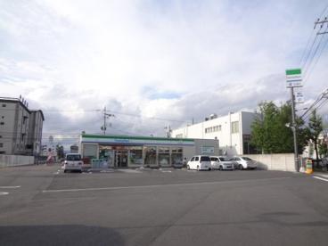 ファミリーマート伏見横大路店の画像1