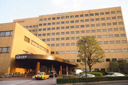 東京逓信病院の画像1