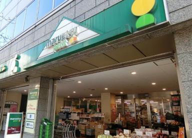 maruetsu(マルエツ) プチ 小伝馬町駅前店の画像1