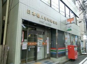 日本橋人形町局の画像1