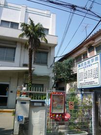 蒲田音楽学園保育園(本校)の画像2