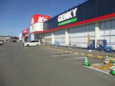 GENKY(ゲンキー) 稲沢西店の画像1
