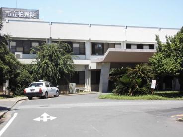 柏市立柏病院の画像1