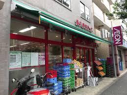 まいばすけっと 蒔田駅前店の画像1