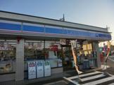 ローソン厚木長谷店