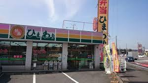 ひまわり京町店の画像1
