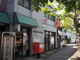 岐阜御杉郵便局の画像1