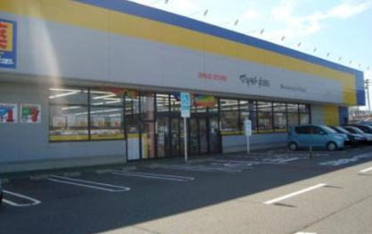 ドラッグストア マツモトキヨシ フレスポ新潟赤道店の画像1