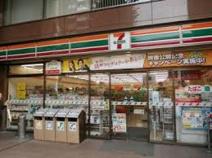 セブンイレブン 渋谷恵比寿3丁目店