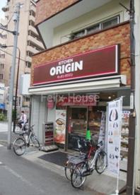 オリジン弁当北大塚店の画像1