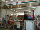 セブンイレブン AIM日本ヒューレット・パッカ店