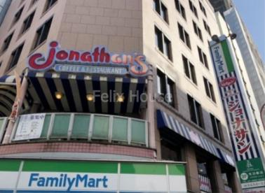 ジョナサン 東池袋店の画像1