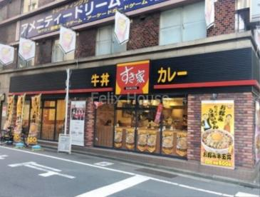 すき家 東池袋店の画像1