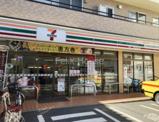セブンイレブン 豊島池袋本町3丁目店