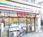セブンイレブン板橋4丁目店