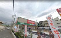 キリン堂 大正泉尾店