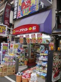 ドラッグ・オゾン大塚店の画像1