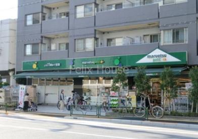 マルエツプチ 千石店の画像1