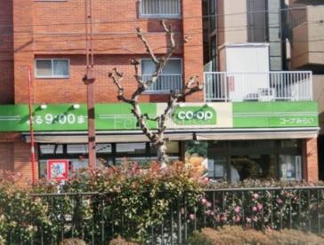 ミニコープ滝野川店の画像1