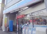 ローソン 西巣鴨駅前店