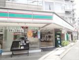 ローソンストア100大塚6丁目店