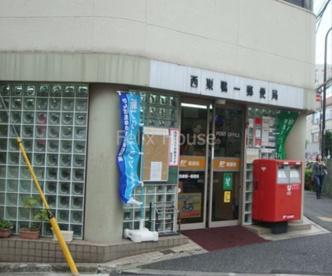 西巣鴨一郵便局の画像1