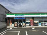 ファミリーマート 東村山御成橋店