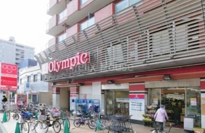 Olympic早稲田店の画像1