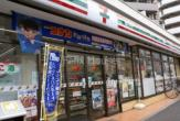 セブンイレブン西早稲田三丁目店