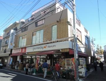 ダイエー高田店の画像1