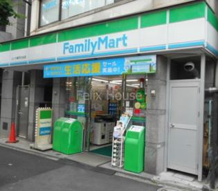 ファミリーマートシンヤ雑司が谷店の画像1